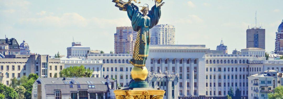 Office rent Ukraine