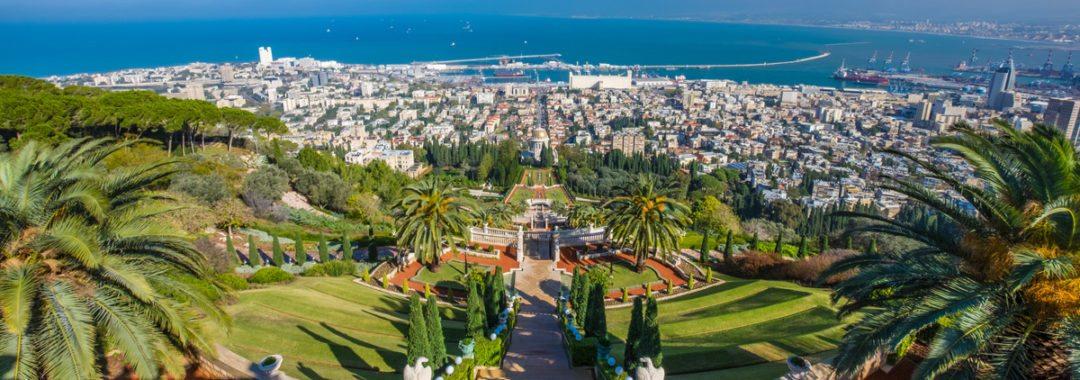 Business centers Haifa