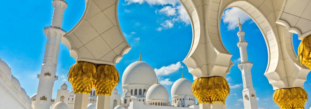 Business centers United Arab Emirates