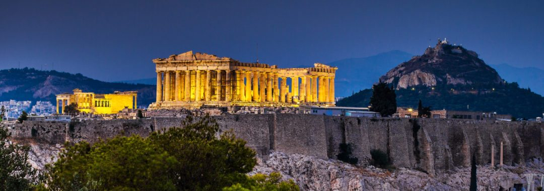 Business centers Athens