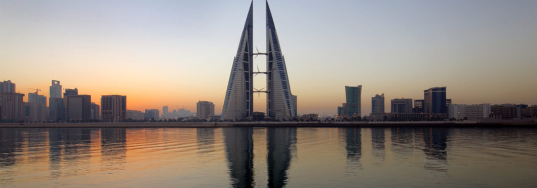 Rent Office Space Bahrain
