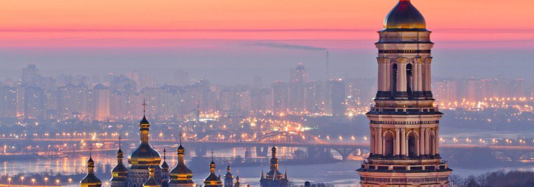 business centers Kiev