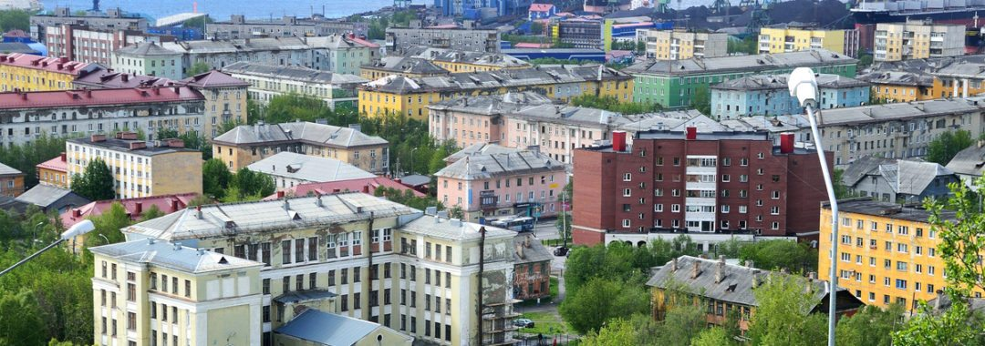 Rent office Murmansk