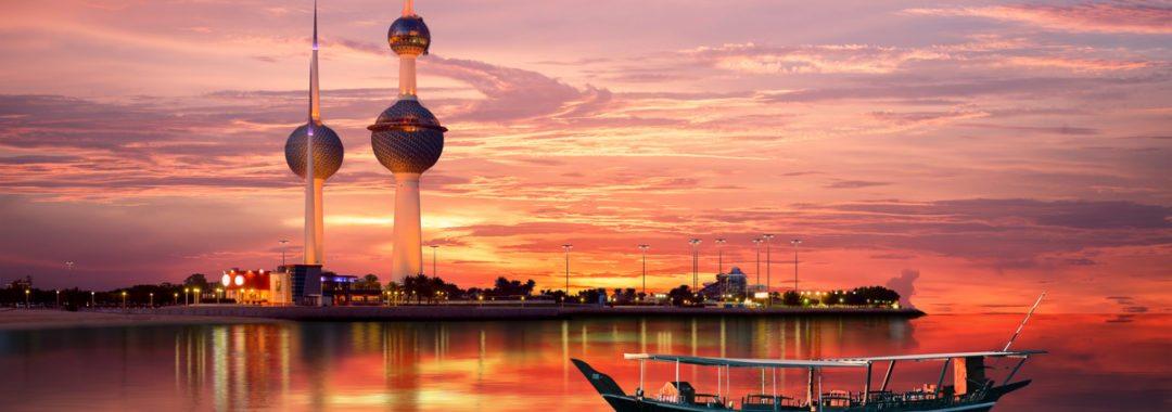 Business Centers Kuwait