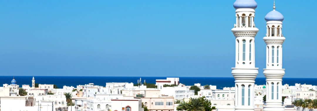 Rent Office Space in Oman Muscat